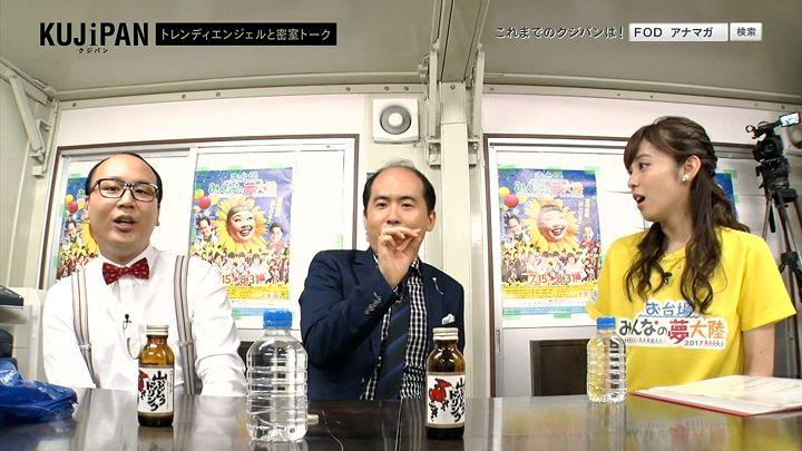 kujiakiko20170809_35.jpg