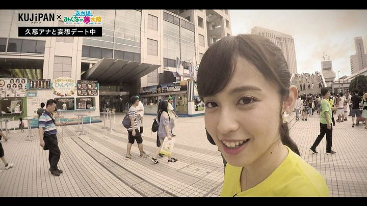 kujiakiko20170815_17.jpg
