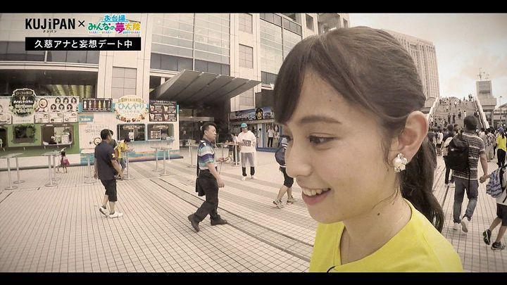 kujiakiko20170815_18.jpg