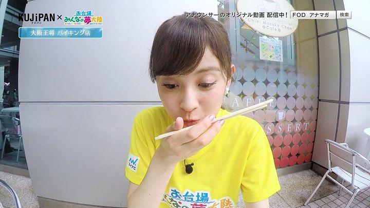 kujiakiko20170815_34.jpg