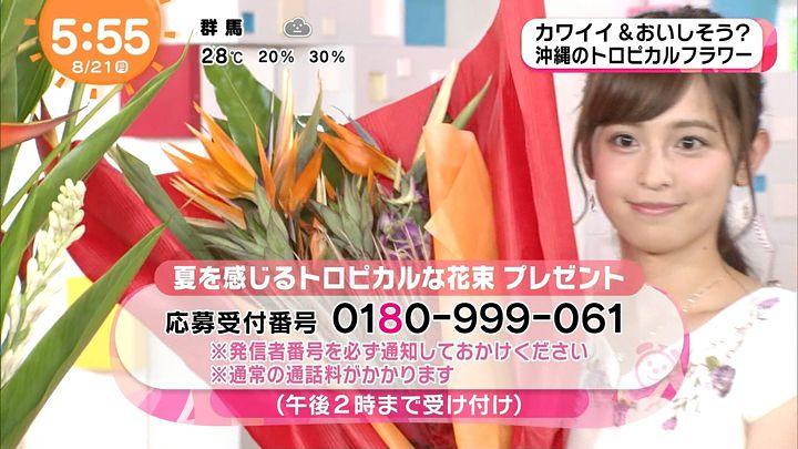 kujiakiko20170821_03.jpg