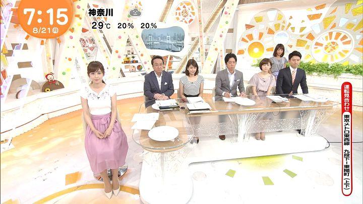 kujiakiko20170821_05.jpg