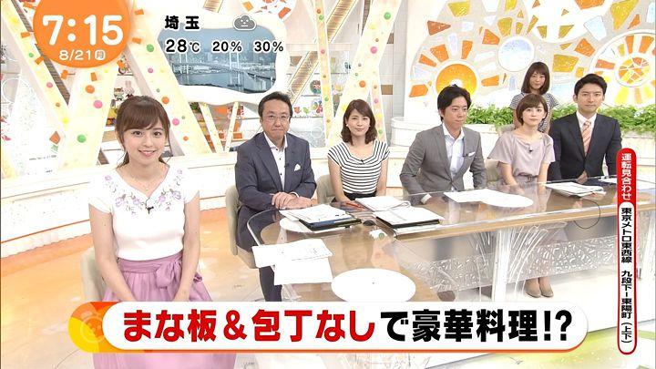 kujiakiko20170821_06.jpg