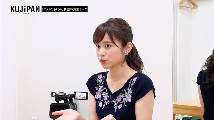 kujiakiko20170822_05.jpg