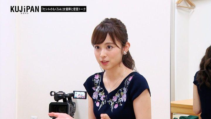 kujiakiko20170822_07.jpg