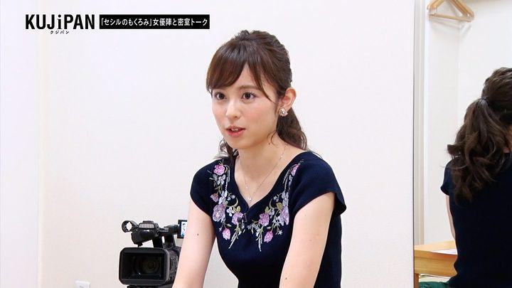 kujiakiko20170823_03.jpg