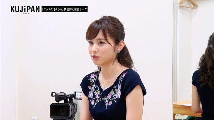 kujiakiko20170823_04.jpg
