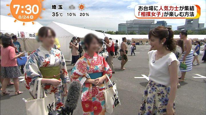 kujiakiko20170824_04.jpg