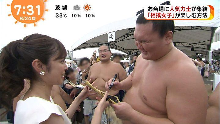 kujiakiko20170824_07.jpg