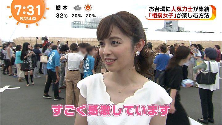 kujiakiko20170824_09.jpg