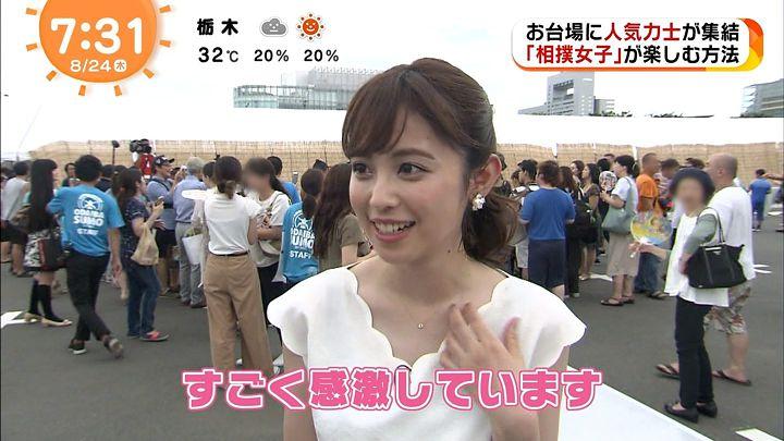kujiakiko20170824_11.jpg
