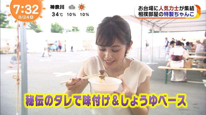 kujiakiko20170824_12.jpg