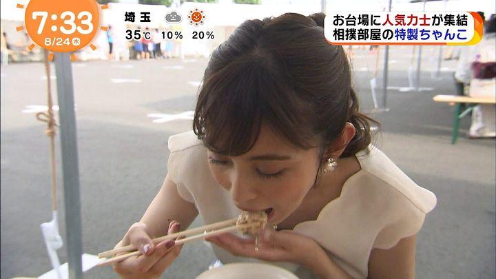 kujiakiko20170824_15.jpg