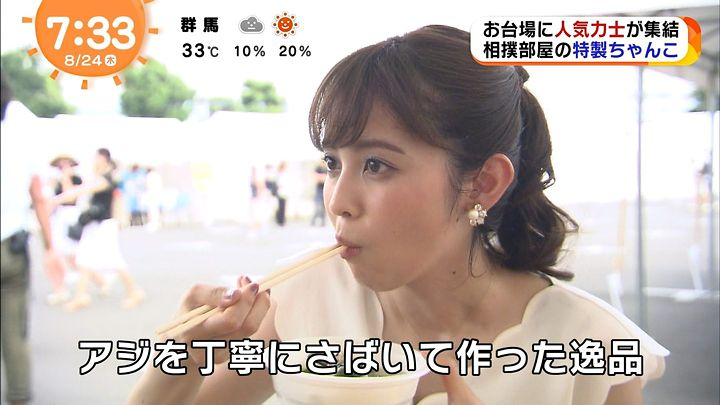 kujiakiko20170824_20.jpg