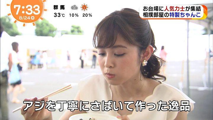 kujiakiko20170824_21.jpg