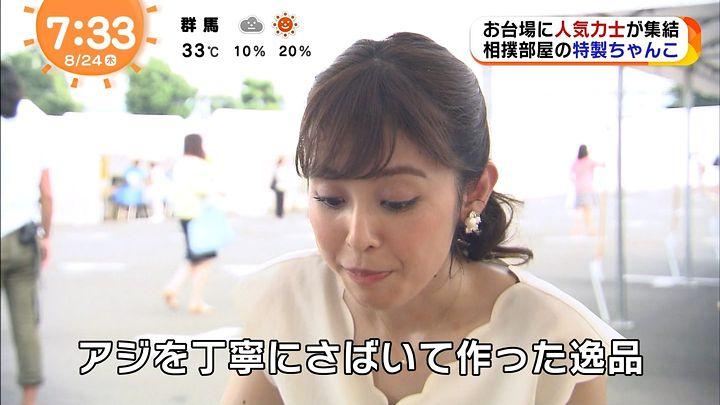 kujiakiko20170824_22.jpg