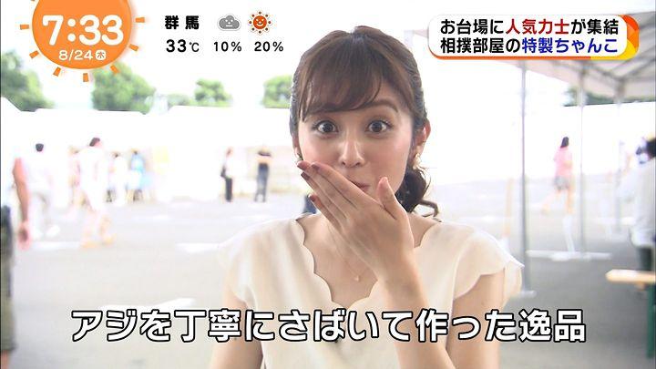 kujiakiko20170824_23.jpg