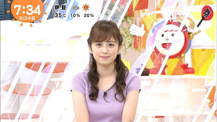kujiakiko20170824_31.jpg