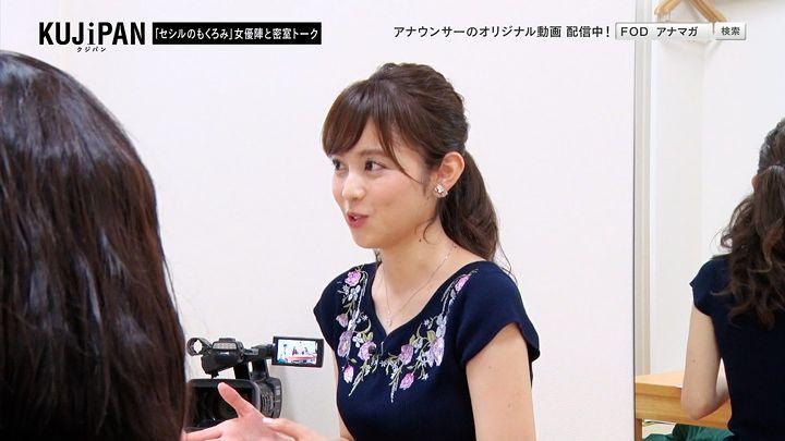 kujiakiko20170824_37.jpg