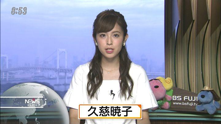 kujiakiko20170825_02.jpg