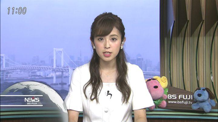 kujiakiko20170825_07.jpg