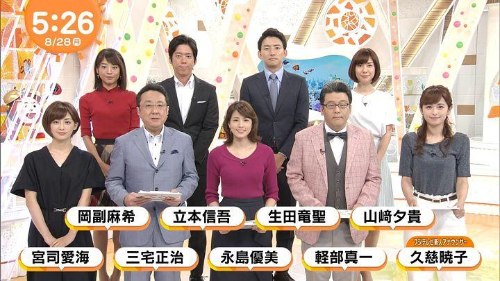 kujiakiko20170828_01.jpg