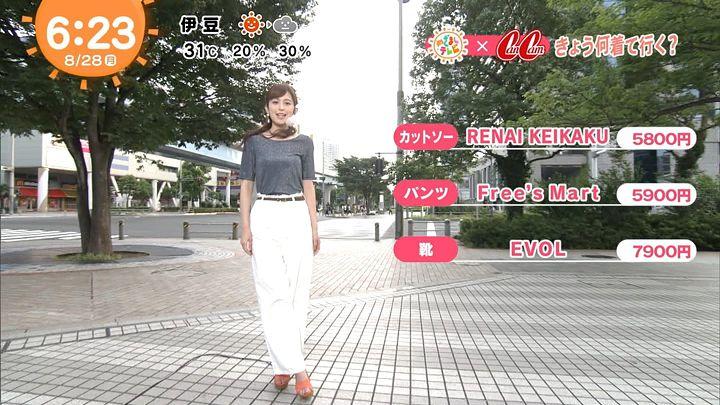 kujiakiko20170828_18.jpg