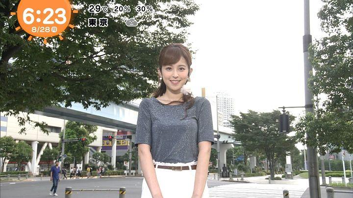 kujiakiko20170828_20.jpg