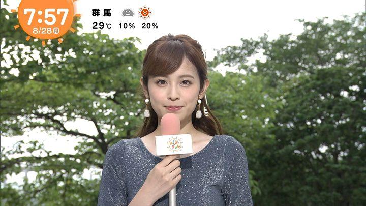 kujiakiko20170828_32.jpg