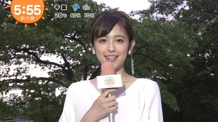 kujiakiko20170901_05.jpg