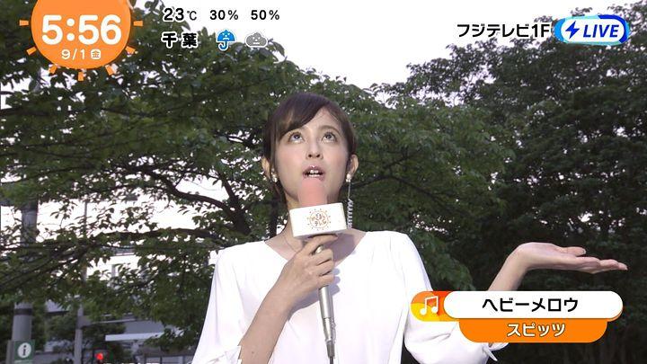 kujiakiko20170901_07.jpg