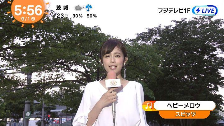 kujiakiko20170901_08.jpg