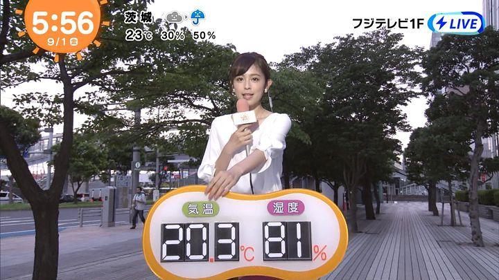 kujiakiko20170901_09.jpg