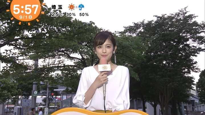kujiakiko20170901_10.jpg