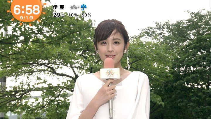 kujiakiko20170901_21.jpg