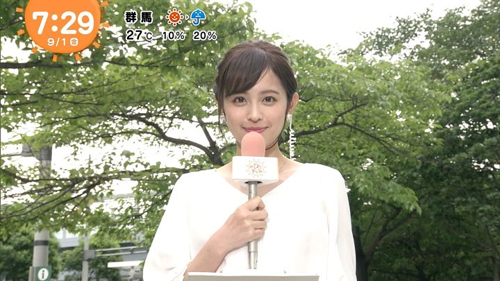 kujiakiko20170901_26.jpg