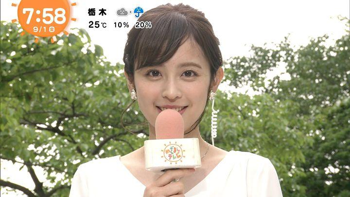 kujiakiko20170901_30.jpg