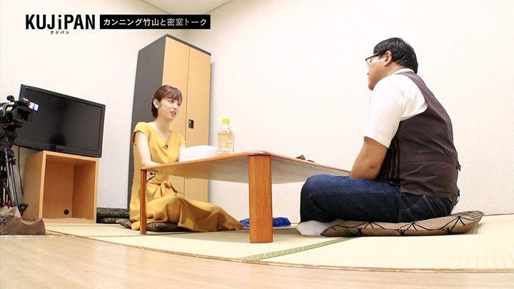 2017年09月01日久慈暁子の画像32枚目