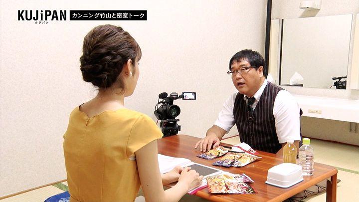 2017年09月01日久慈暁子の画像34枚目