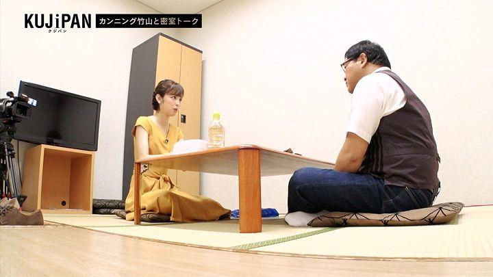 2017年09月01日久慈暁子の画像38枚目