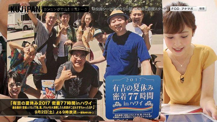2017年09月01日久慈暁子の画像41枚目