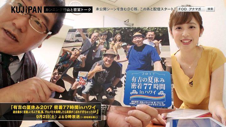 2017年09月01日久慈暁子の画像43枚目