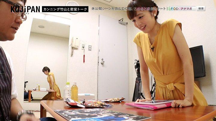 2017年09月01日久慈暁子の画像46枚目