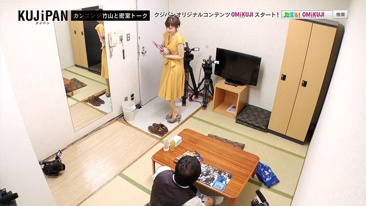 2017年09月01日久慈暁子の画像47枚目