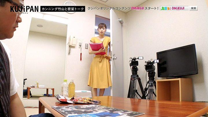 2017年09月01日久慈暁子の画像49枚目