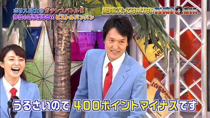2017年12月31日久野静香の画像08枚目