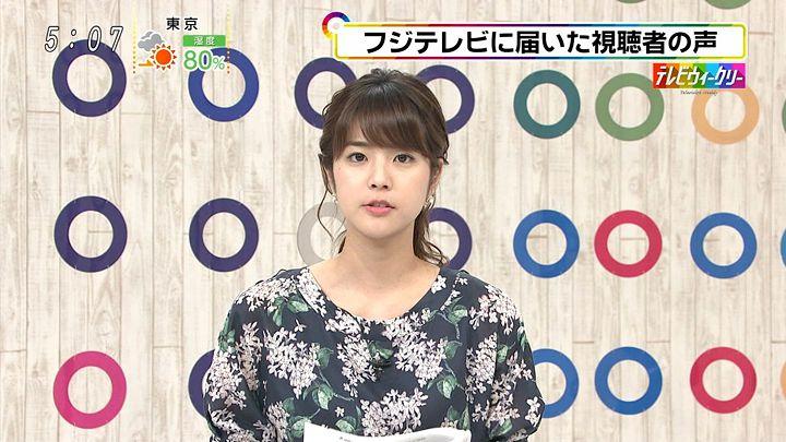 kushiro20170527_04.jpg