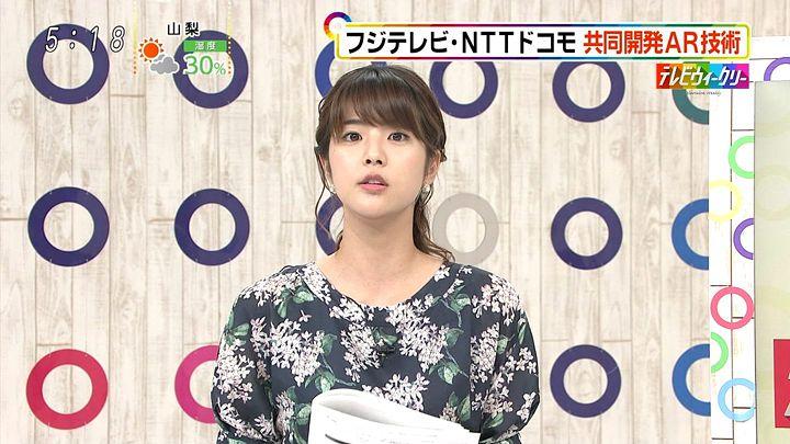kushiro20170527_14.jpg