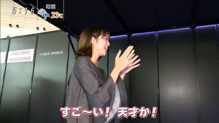 2017年10月07日久代萌美の画像09枚目