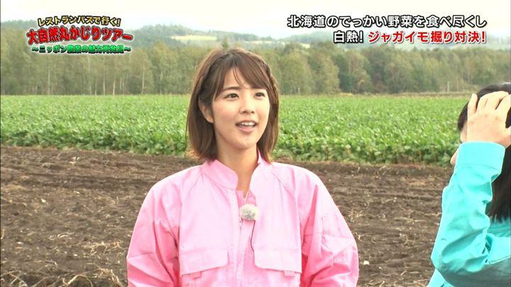 2017年10月08日久代萌美の画像02枚目